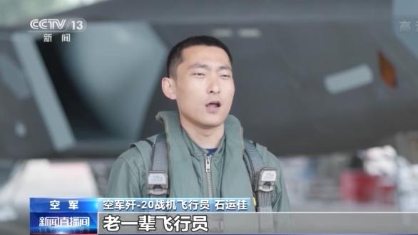 歼-20战机列装人民空军多支英雄部队