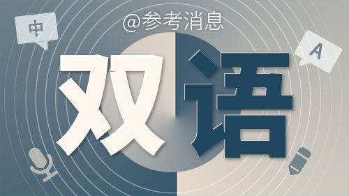 Can We Stop Time?我们能否让时间停止?
