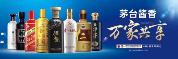 春牛耕幸福·生肖醉酱香 茅台酒股份公司生肖酒文化巡展走进郑州