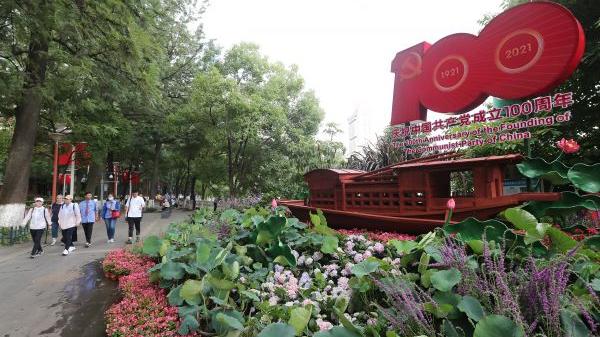 外媒:建党百年庆祝活动渐入高潮