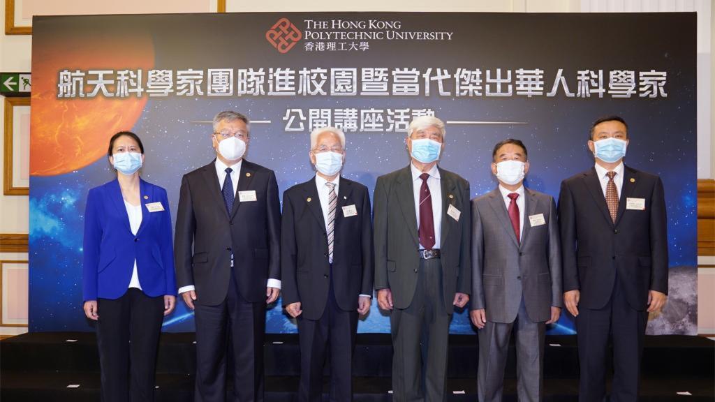 航天專家香江之畔寄語青年學子愛國奉獻
