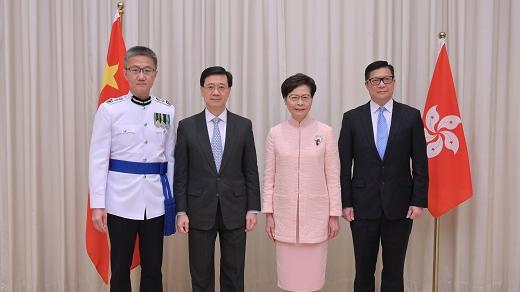 境外媒体关注香港特区政府进行高层官员调整
