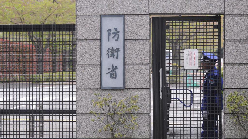 日媒:日本拟增加军费应对中国