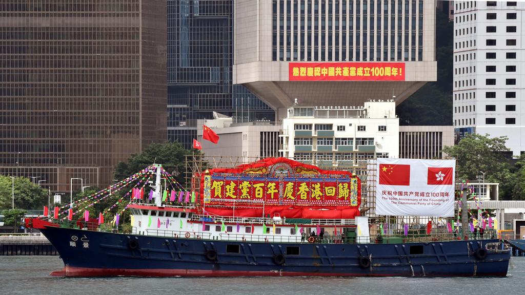 慶祝中國共產黨成立100周年暨香港回歸祖國24周年系列活動在港啟動