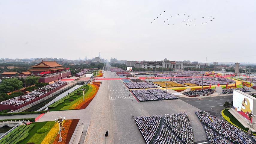 慶祝中國共產黨成立100周年大會在北京天安門廣場隆重舉行