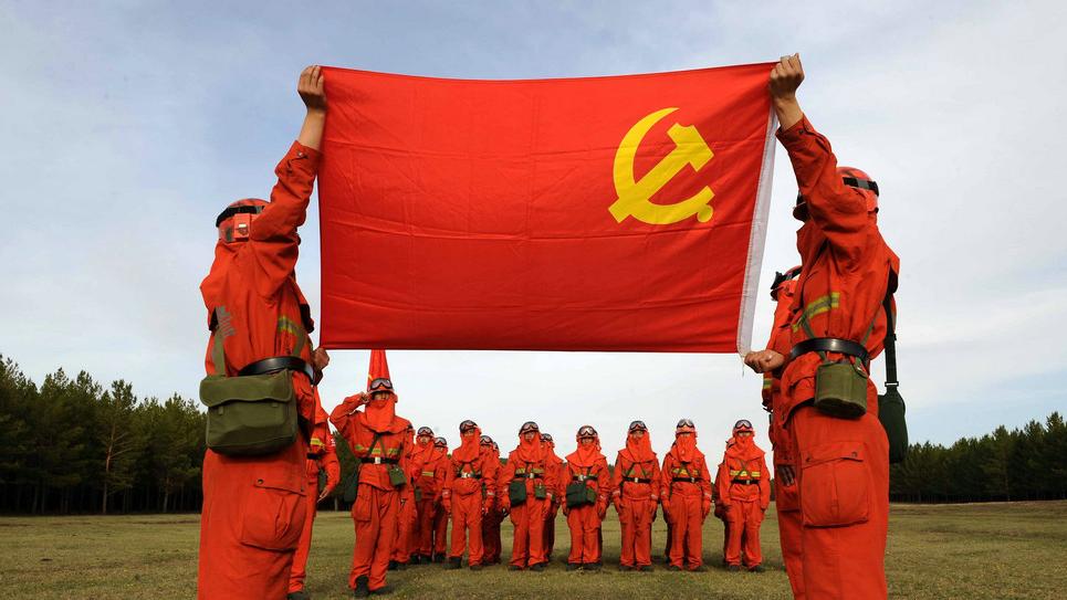 俄共中央委员会主席久加诺夫:中国共产党开辟通向未来之路