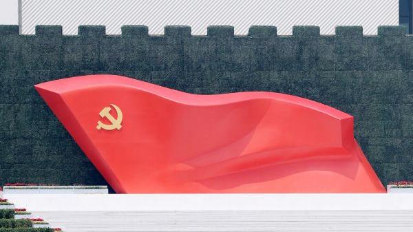 西班牙中国政策观察网站:中共展现应对挑战强大能力
