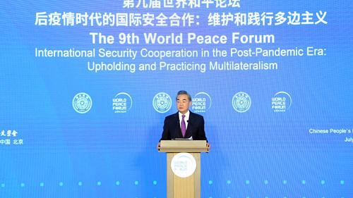 中方强调绝不接受外部干涉 实现国家完全统一是时代大势