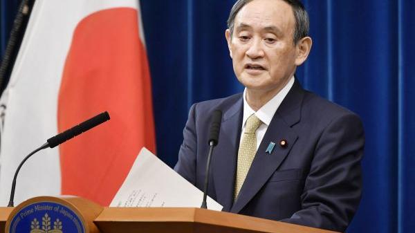 """日媒:日本欲借""""基建援助""""对抗中国"""