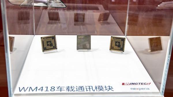 英媒:中资收购英国最大芯片工厂