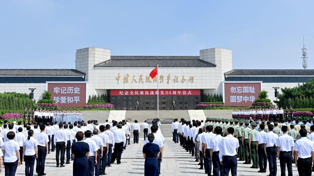 纪念全民族抗战爆发84周年仪式在京举行