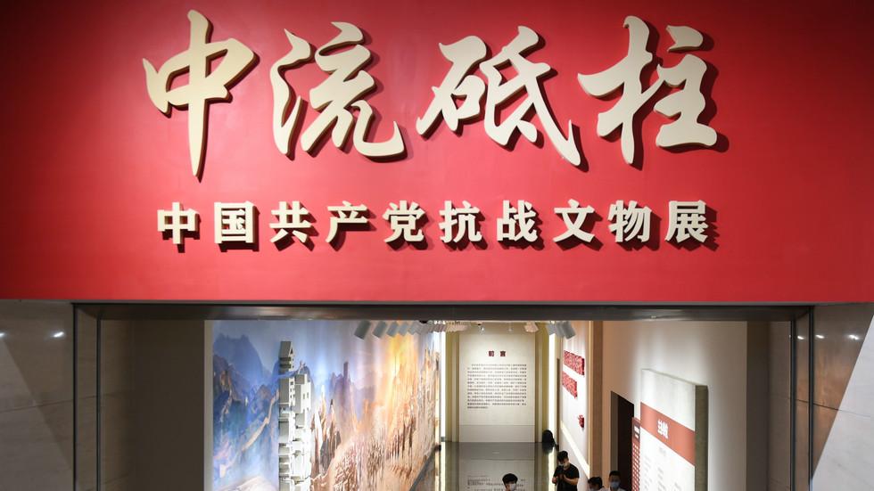 """""""中流砥柱——中国共产党抗战文物专题展""""在京展出"""