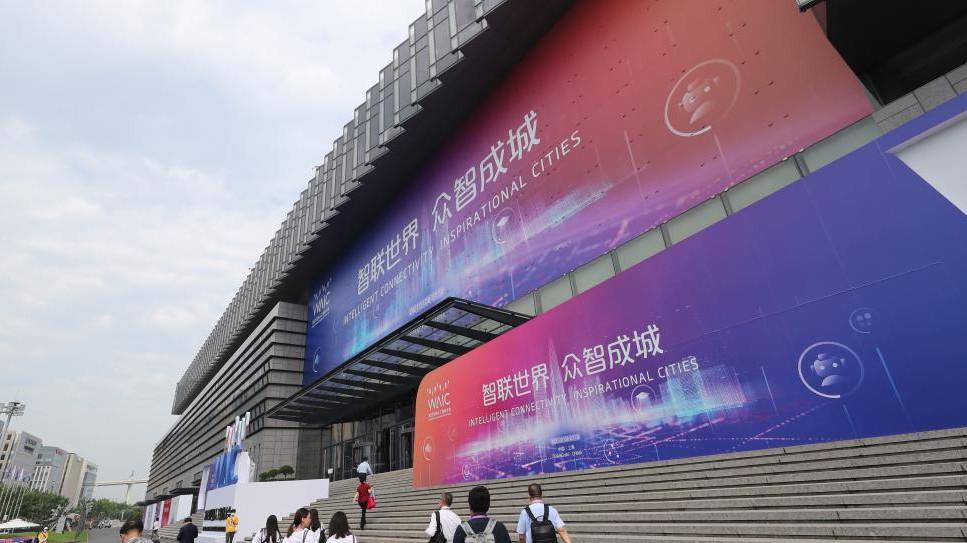 2021世界人工智能大会开幕