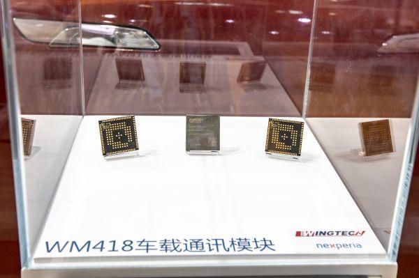 外媒:英将重审中资收购芯片厂案