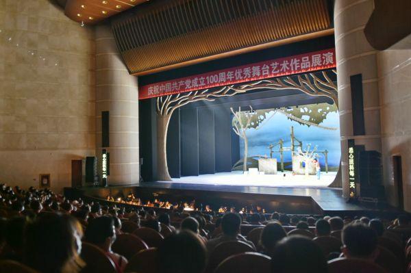 唯一晋京展演越剧作品!《核桃树之恋》拿什么感动观众?