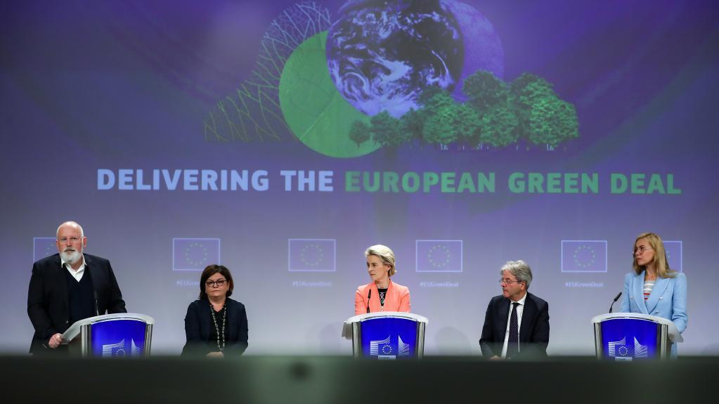 欧盟委员会提出应对气候变化一揽子计划提案