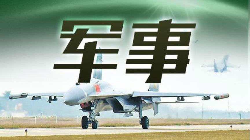 国防部新闻发言人吴谦就美国军机降落台湾发表谈话