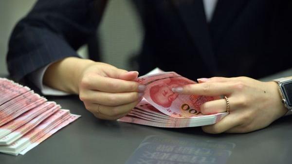 英媒报道:全球投资者争相购入中国资产