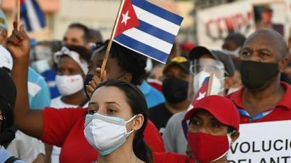 厄媒文章:美国对古巴政策堪比种族灭绝