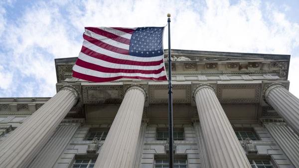 美报告披露:美国商务部滥权调查华裔雇员