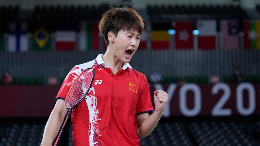 陈雨菲获得东京奥运会羽毛球女子单打冠军