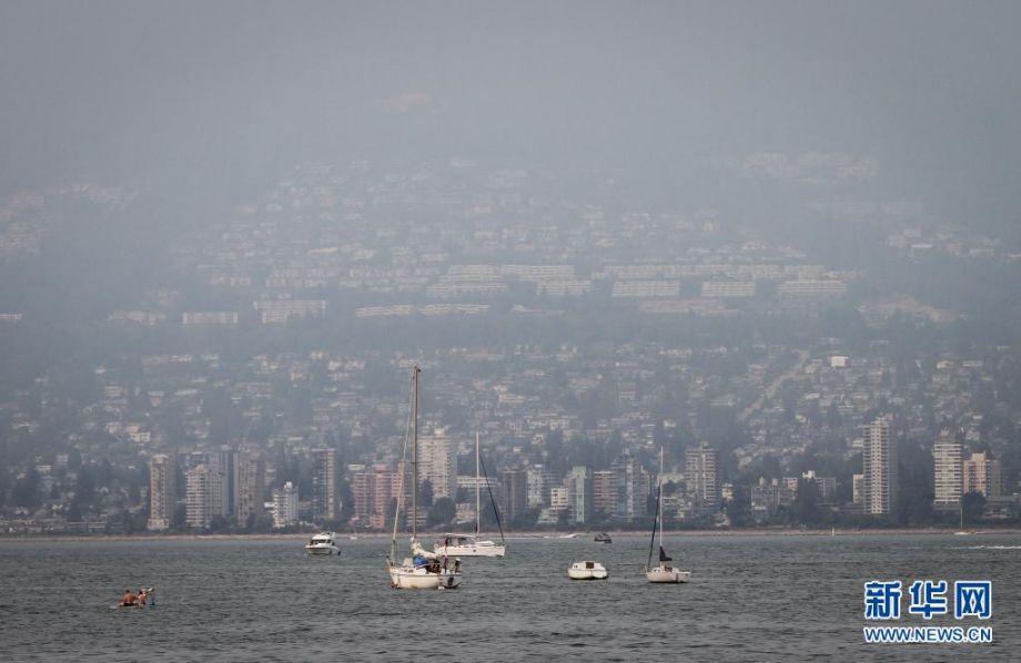 8月1日,加拿大温哥华被山火燃烧引发的烟霾笼罩。新华社发(梁森摄)
