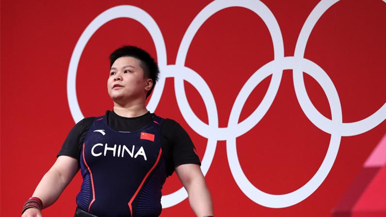 中国选手汪周雨获得东京奥运会女子举重87公斤级冠军