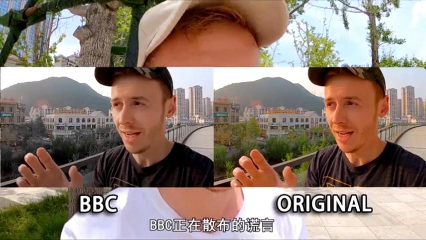 有图有真相!BBC的涉华虚假报道被实锤