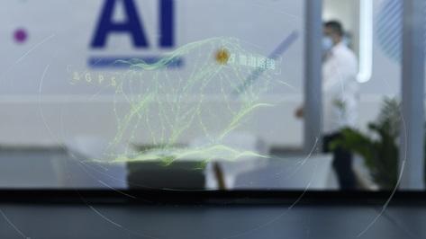日媒:中國人工智能加速趕超美國