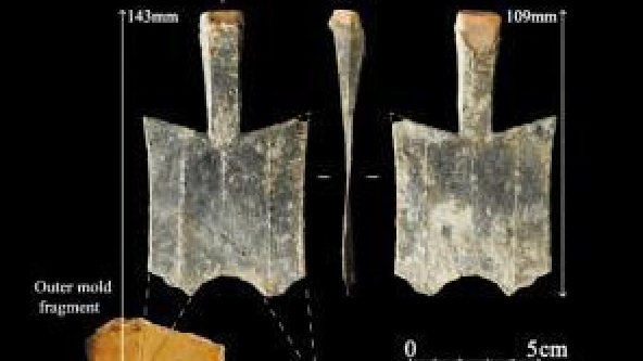 美媒關注:中國發現世界最古老造幣廠