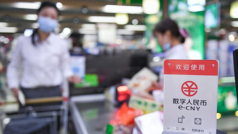 """日媒文章:人民币强势崛起挑战""""美元霸权"""""""