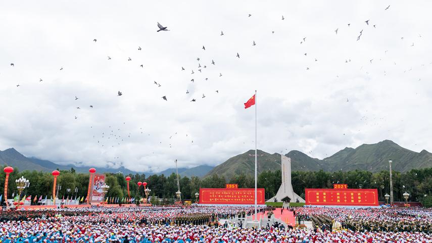 西藏各族各界干部群众热烈庆祝西藏和平解放70周年