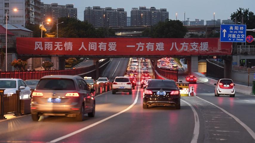 郑州有序恢复正常生产生活秩序