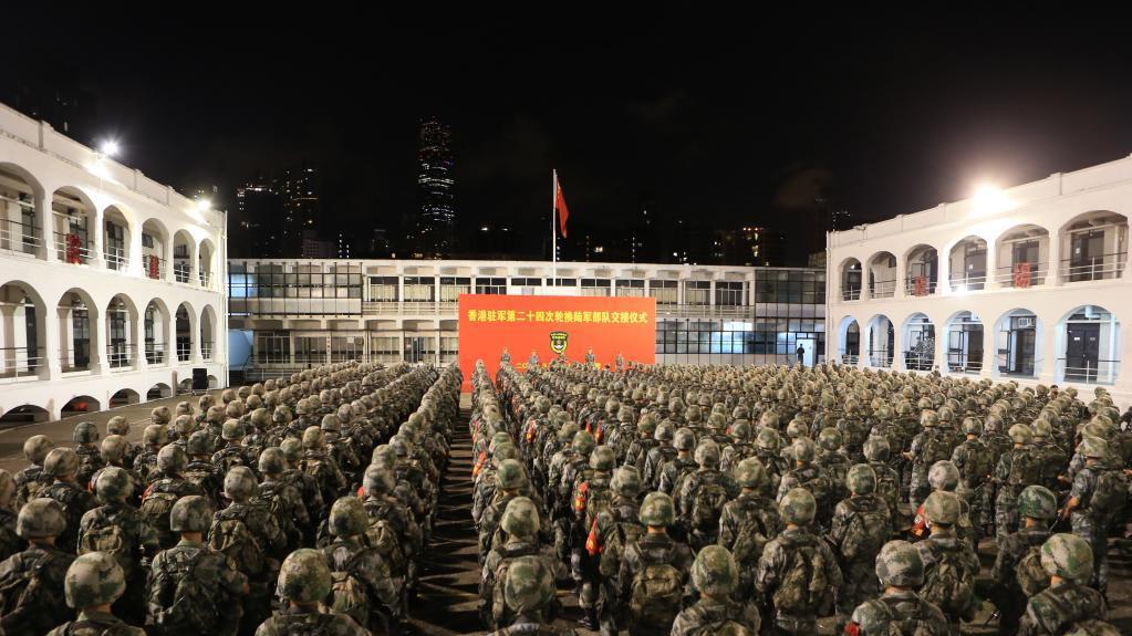 解放军驻香港部队第二十四次建制单位轮换工作顺利完成