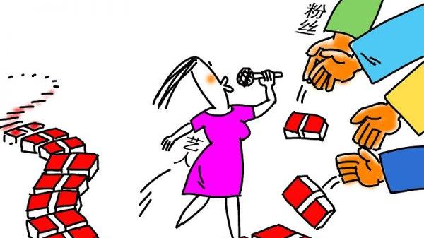 取消榜单 重罚逃税 外媒:中国连出重拳对娱乐圈清污荡秽