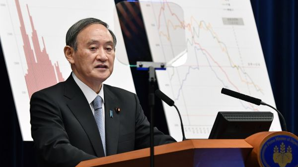 日媒:日本新首相政策连续性将面临考验