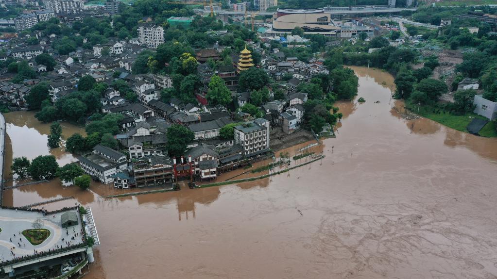 重庆嘉陵江水位超警 防汛应急响应升级
