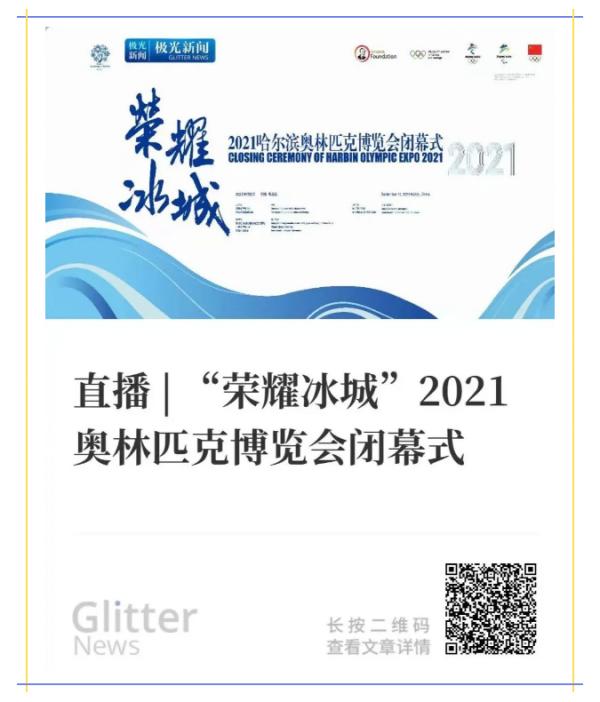 QQ图片20210910131426