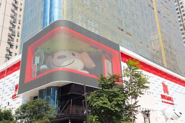 京东MALL巨型3D裸眼屏