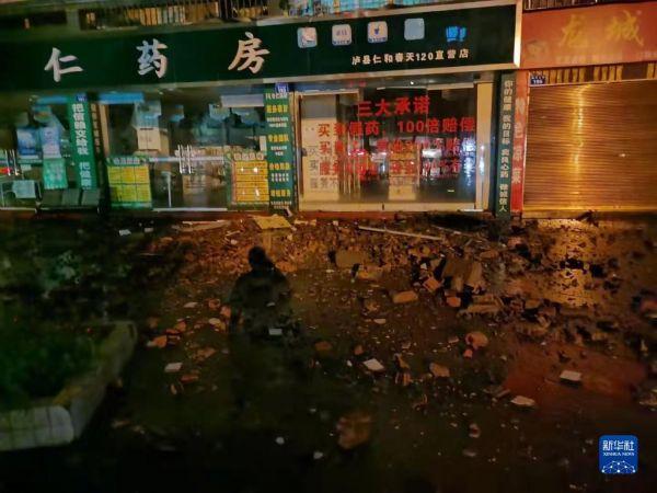 摩鑫官网平台四川泸县发生6.0级地震 四川已启动二级地震应急响应