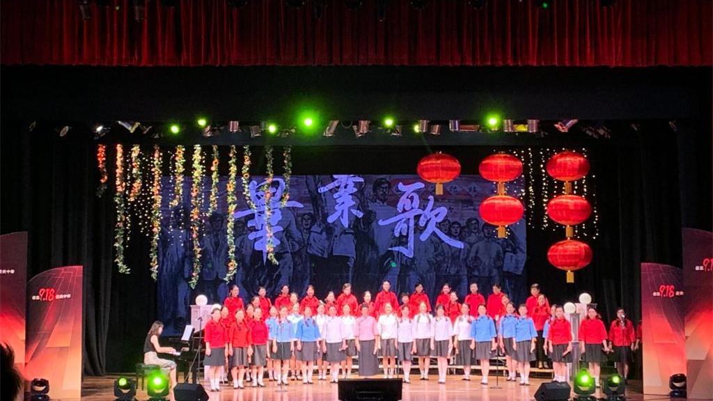 勿忘九一八!香港音乐家唱响抗战雄壮旋律