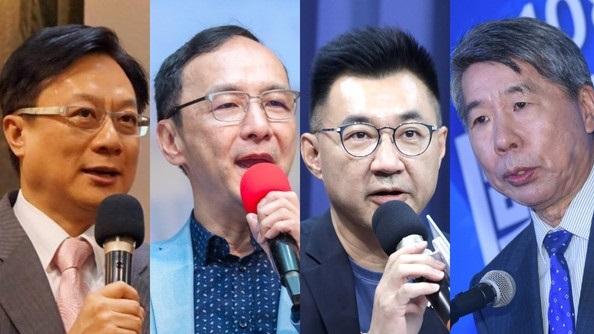 台媒:国民党主席选举结果今出炉 4人参加角逐