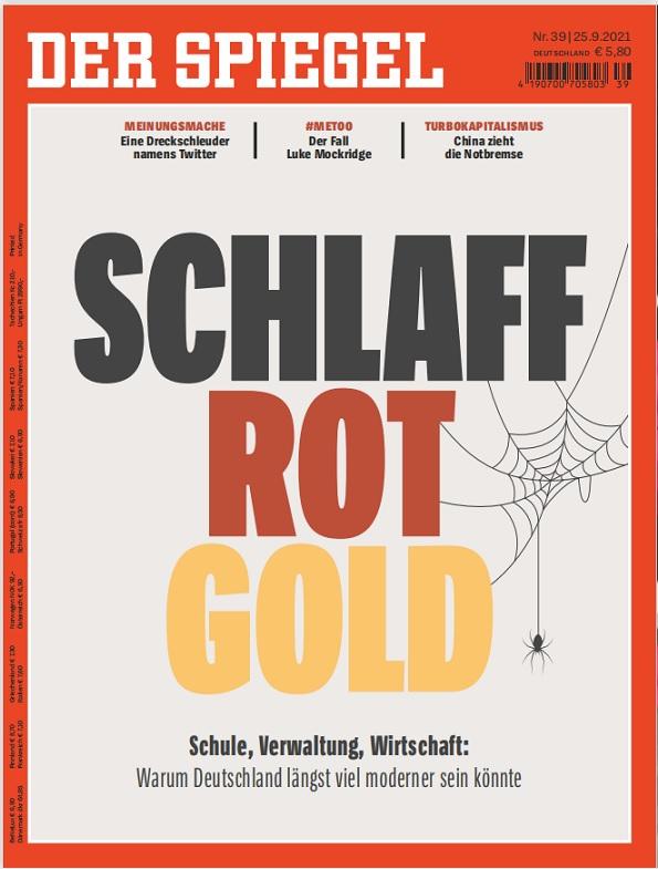 参考封面秀|德国如何摆脱疲软