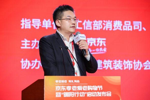京东集团副总裁冯全普致辞