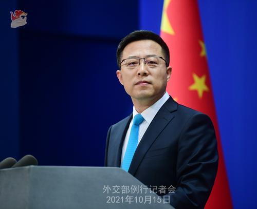 """中国外交部:美国指手画脚的""""老毛病该改改了"""""""