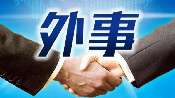 刘鹤与美财政部长耶伦通话