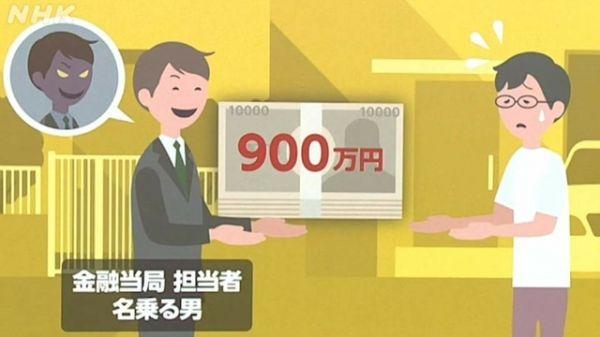 日本加强反诈宣传:警方呼吁外国游客和居民提高警惕